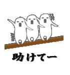 グレーな彼【基本セット】(個別スタンプ:31)
