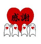 グレーな彼【基本セット】(個別スタンプ:35)