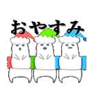 グレーな彼【基本セット】(個別スタンプ:37)
