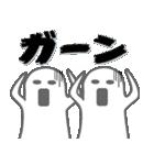 グレーな彼【基本セット】(個別スタンプ:39)