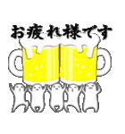 グレーな彼【基本セット】(個別スタンプ:40)