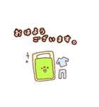 ほんわかスタンプ☆(個別スタンプ:01)