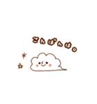 ほんわかスタンプ☆(個別スタンプ:03)