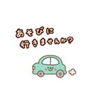 ほんわかスタンプ☆(個別スタンプ:05)
