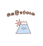 ほんわかスタンプ☆(個別スタンプ:07)