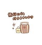 ほんわかスタンプ☆(個別スタンプ:08)