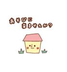 ほんわかスタンプ☆(個別スタンプ:09)