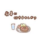 ほんわかスタンプ☆(個別スタンプ:10)