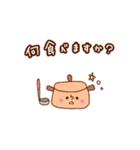 ほんわかスタンプ☆(個別スタンプ:11)