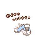 ほんわかスタンプ☆(個別スタンプ:13)
