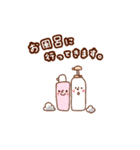 ほんわかスタンプ☆(個別スタンプ:14)