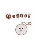 ほんわかスタンプ☆(個別スタンプ:18)