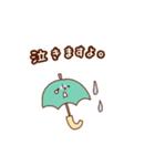 ほんわかスタンプ☆(個別スタンプ:19)