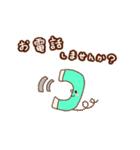 ほんわかスタンプ☆(個別スタンプ:21)