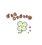 ほんわかスタンプ☆(個別スタンプ:25)