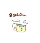 ほんわかスタンプ☆(個別スタンプ:27)
