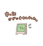 ほんわかスタンプ☆(個別スタンプ:28)