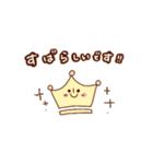 ほんわかスタンプ☆(個別スタンプ:35)