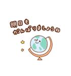 ほんわかスタンプ☆(個別スタンプ:39)