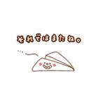 ほんわかスタンプ☆(個別スタンプ:40)