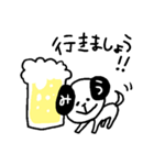 みうのいぬ(個別スタンプ:03)