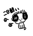 みうのいぬ(個別スタンプ:05)