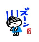 名前スタンプ じゅんこが使うスタンプ(個別スタンプ:04)