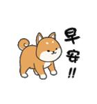 Puppy club(個別スタンプ:11)