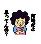 おばちゃん2(個別スタンプ:01)