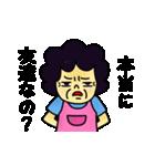 おばちゃん2(個別スタンプ:02)
