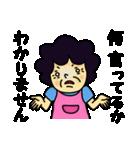 おばちゃん2(個別スタンプ:03)