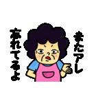 おばちゃん2(個別スタンプ:04)