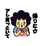おばちゃん2(個別スタンプ:05)
