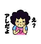 おばちゃん2(個別スタンプ:06)