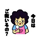 おばちゃん2(個別スタンプ:09)