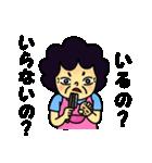 おばちゃん2(個別スタンプ:10)