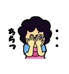 おばちゃん2(個別スタンプ:15)