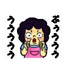 おばちゃん2(個別スタンプ:23)