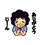 おばちゃん2(個別スタンプ:26)
