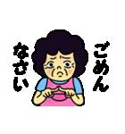 おばちゃん2(個別スタンプ:27)