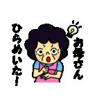 おばちゃん2(個別スタンプ:30)