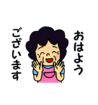 おばちゃん2(個別スタンプ:33)