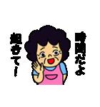 おばちゃん2(個別スタンプ:34)