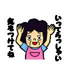 おばちゃん2(個別スタンプ:37)