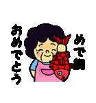 おばちゃん2(個別スタンプ:39)