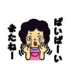 おばちゃん2(個別スタンプ:40)
