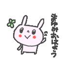 まゆみさんに贈るうさぎスタンプ Mayumi(個別スタンプ:01)