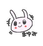 まゆみさんに贈るうさぎスタンプ Mayumi(個別スタンプ:03)