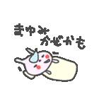 まゆみさんに贈るうさぎスタンプ Mayumi(個別スタンプ:09)