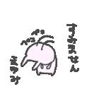まゆみさんに贈るうさぎスタンプ Mayumi(個別スタンプ:12)